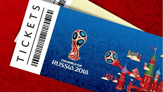 Weltmeisterschaft Tickets